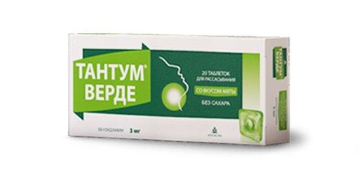 Тантум® верде раствор для полоскания: инструкция по применению.